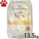 【140】 [正規品]  シュプレモ 全犬種用 子犬用 小粒 13.5kg ニュートロ ドッグフード ホリスティックフード