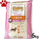 【62】 [正規品]  ナチュラルチョイス 小型犬用(体重4kg以上) 成犬用(8か月以上) チキン&玄米 6kg ニュートロ ドッグフード