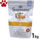 【12】 [正規品]  シュプレモ 全犬種用 子犬用 小粒 1kg ニュートロ ドッグフード ホリスティックフード