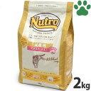 【21】 [正規品]  ナチュラルチョイス 減量用 アダルト チキン 2kg ニュートロ 肥満傾向の成猫用(1から6歳) …