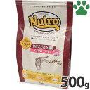 【7】 [正規品]  ナチュラルチョイス スペシャルケア 食にこだわる猫用 アダルト チキン 500g ニュートロ 成猫…