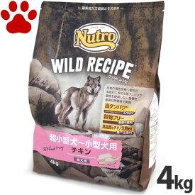 【35】 [正規品] ニュートロ ワイルドレシピ 超小型犬/小型犬 成犬用 チキン 4kg