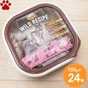 【28】[170円/個][24個セット] ニュートロ 犬 トレイ缶 ワイルドレシピ 成犬用 チキン 100g 穀物不使用 穀物フリー ドッグフード