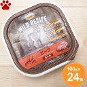 【28】[約186円/個][24個セット] ニュートロ 犬 トレイ缶 ワイルドレシピ 成犬用 ビーフ 100g 穀物不使用 穀物フリー ドッグフード
