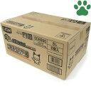 【140】 【ケース】 [489円/1袋] ライオン ニオイをとるおから砂 5L x 8袋 猫砂 国産 おから トイレに流せる 消臭 おからの猫砂 ペットキレイ 箱売 においをとるおから砂