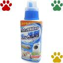 【5】 ライオン ペットの布製品専用 洗たく洗剤 400g 犬・猫・フェレットなど ペットのニオイ汚れ専用洗浄成分配合 なめても安心