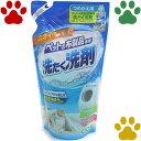 【4】 ライオン ペットの布製品専用 洗たく洗剤 詰め替え用 320g 犬・猫・フェレットなど ペットのニオイ汚れ専用洗浄成分配合 なめても安心