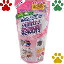 【4】 ライオン ペットの布製品専用 抗菌仕上げ 柔軟剤 詰め替え用 300g 犬・猫・フェレットなど ダニ除け成分配合 なめても安心