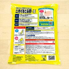 【単品販売】ライオンニオイをとる砂5L猫砂国産鉱物消臭ベントナイトペットキレイにおいをとる砂