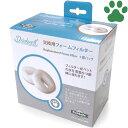 【15】 [正規品] Pet Safe ドリンクウェル ペットファウンテン 360 交換用 フォームフィルター 2個入り