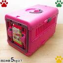 【80】[在庫処分]リッチェル 超小型犬・猫・うさぎ用 キャンピングキャリー 折りたたみ Sサイズ ピンク 体重5kg…