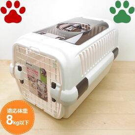 【110】 リッチェル 小型犬・猫用 キャンピングキャリー ダブルドア Mサイズ アイボリー 体重8kg以下 ハードキャリー