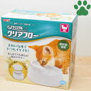 【20】 ジェックス ピュアクリスタル クリアフロー 猫用 950ml ホワイト 本体+軟水化フィルター 1枚入り 水 循…