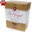 【15】 [正規品] ジャンプ 犬用 半生フード ドゥ・ロイヤル オリジナル 600g (100gX6パック) 全犬種 全年齢 総合栄養食 ドッグフード セミモイスト Do Royal