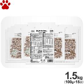 【20】 [国産/半生/セミモイスト] ピュアロイヤル ラム 1.5kg(100g×15袋) 通販用アレルギー対応 全犬種 小型犬 全年齢 総合栄養食 合成保存料/着色料/発色剤 無添加 ドッグフード ジャンプ ノースペット