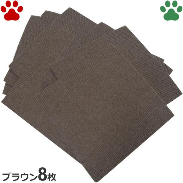 【10】 おくだけ吸着 撥水タイルマット 30x30cm ブラウン 8枚入り 洗える 床暖房対応 滑り止めマット シート 犬/猫/ペット