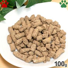 【5】 ZEAL フリーズドライ ナチュラルペットトリーツ フリーレンジ 牛肉&鹿肉 100g無添加 犬 猫 一般食 おやつ グレインフリー グルテンフリー 天然 ビーフ ベニソン ドッグ キャット ニュージーランド Beef & Venison Morsels ジール