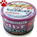 【1】 [単品販売] デビフ 犬用 缶詰 シニア犬の食事 ささみ&さつまいも 85g 総合栄養食 高齢犬 国産 ドッグフード dbf ササミ