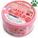 【1】 デビフ 猫用 缶詰 子猫の離乳食 ささみペースト 85g 総合栄養食 国産 キャットフード dbf 2016年 AW …