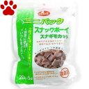 【2】 デビフ 愛犬用 おやつ ミニパック スナックボーイ スナギモカット 100g(20グラムx5袋) 国産 砂肝 dbf