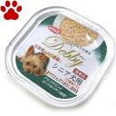 【2】 [単品販売] dbf デビィ 犬用 トレー缶 シニア犬用 ササミ&すりおろし野菜 100g 総合栄養食 高齢犬 国…