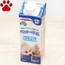 【3】 ドギーマン ペットの牛乳 シニア犬用 250ml 生乳使用 犬用ミルク 高齢犬