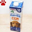 【11】 ドギーマン ペットの牛乳 成犬用 1リットル 生乳使用 犬用ミルク