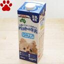【11】 ドギーマン ペットの牛乳 シニア犬用 1リットル 生乳使用 犬用ミルク 高齢犬