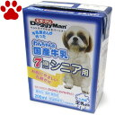 【3】 ドギーマン わんちゃんの国産牛乳 高齢犬用(7歳からのシニア) 200ml 九州産生乳使用 犬用ミルク
