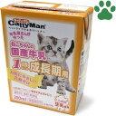 【3】 ドギーマン ねこちゃんの国産牛乳 子猫用(1歳までの成長期) 200ml 九州産生乳使用 猫用ミルク