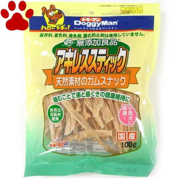 【2】 ドギーマン 無添加 アキレススティック 100g 国産 無添加良品 犬用ガム おやつ
