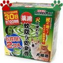 【6】 ドギーマン 火を使わない 犬猫用 薬用 蚊取り安泉香 30日 お得用 2個入り 置くだけ