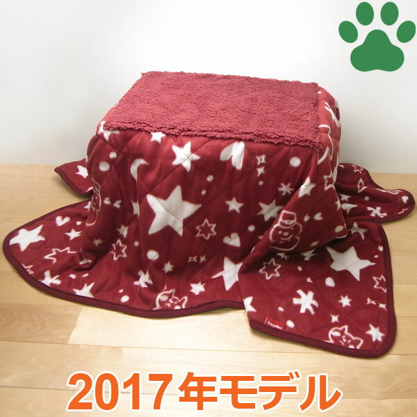 【140】[2017年 冬] ドギーマン 遠赤外線 ペットの夢こたつ 本体・ふとん・マット セット 猫 キャティーマン