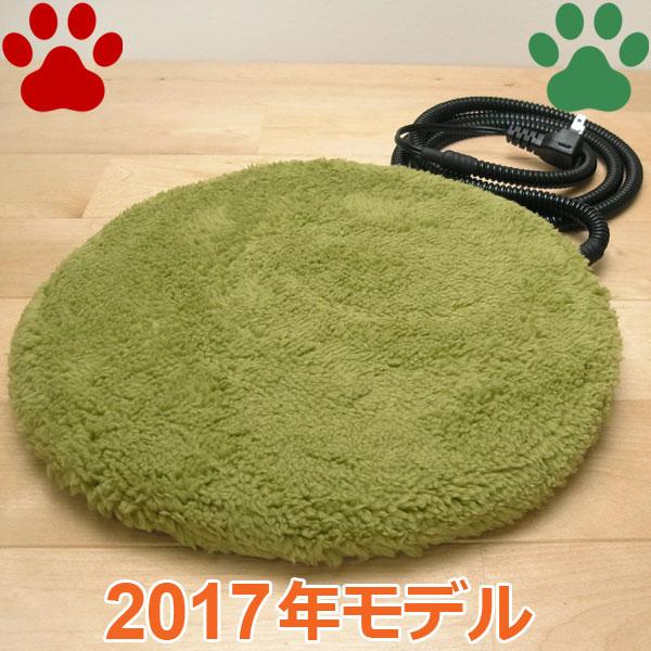 【30】[2017年 冬] ドギーマン 犬猫用 遠赤外線 2way テキオンヒーター 丸型 直径32cm 専用カバー付き