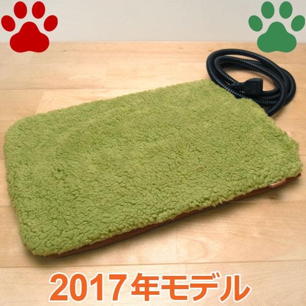 【30】[2017年 冬] ドギーマン 犬猫用 遠赤外線 2way テキオンヒーター 角型 Mサイズ 26x36cm 専用カバー付き
