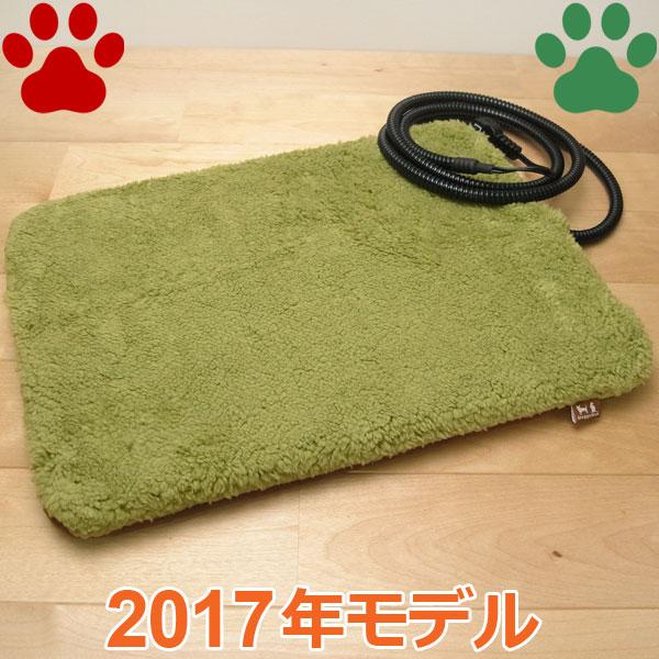【40】[2017年 冬] ドギーマン 犬猫用 遠赤外線 2way テキオンヒーター 角型 Lサイズ 32x45cm 専用カバー付き