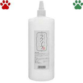 【0】 天然三六五 ペット用シャンプー 水で流さない泡シャンプー ラクソープ 詰替用 1000ml日本製 犬 猫 うさぎ 小動物 洗い流し不要 アルコールフリー つめかえ 天然365 フラッペ