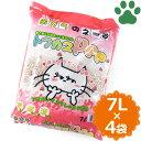 【140】 【ケース】 [674円/1袋] トフカスサンド Pee ピーチの香り 7L x 4袋 トフカス ピー おからの猫砂 流せ…