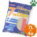 【140】 【ケース】 [674円/1袋] トフカスサンド 7L x 4袋 トフカス おからの猫砂 流せる ネコ砂 クリーンビート