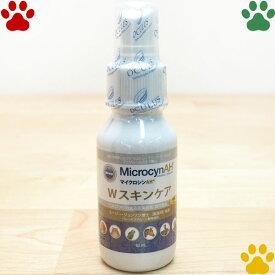 【0】 マイクロシンAH Wスキンケア 60ml皮膚トラブル 除菌 抗菌 スプレー 犬 猫 うさぎ 小動物 オールペット Microcyn アニマルヘルスケア