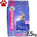 【77】 [正規品] ユーカヌバ シニア 高齢犬用(7〜10歳) 小型犬用 超小粒 7.5kg ドッグフード ユカヌバ