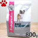 【11】 [正規品] ユーカヌバ チワワ専用 成犬用 超小粒 800g ドッグフード ユカヌバ