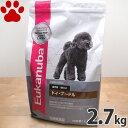 【28】 [正規品] ユーカヌバ トイプードル 成犬用 2.7kg ドッグフード ユカヌバ
