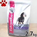 【28】 [正規品] ユーカヌバ ミニチュアダックスフンド 成犬用 2.7kg ドッグフード ユカヌバ ミニチュアダックス