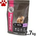 【28】 [正規品] ユーカヌバ 成犬用(1〜6歳) 小型犬用 超小粒 2.7kg (旧 健康維持 メンテナンス) ドッグフード ユカヌバ