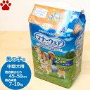 【30】 ユニチャーム 犬用おむつ マナーウェア 男の子用 中型犬用 Lサイズ 40枚入り