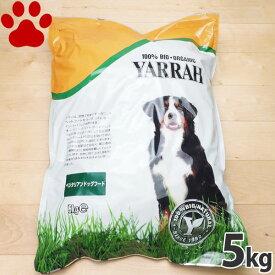【51】 [正規品] ヤラー 犬ドライ ヴィーガ 5kg 全犬種/成犬用 ベジタリアン ドッグフード
