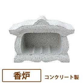 宮型香炉 《コンクリート製》 【送料無料】[お墓/線香/墓地]【517191】