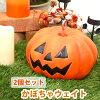 土台・おさえお庭・ガーデン用品かぼちゃウェイト
