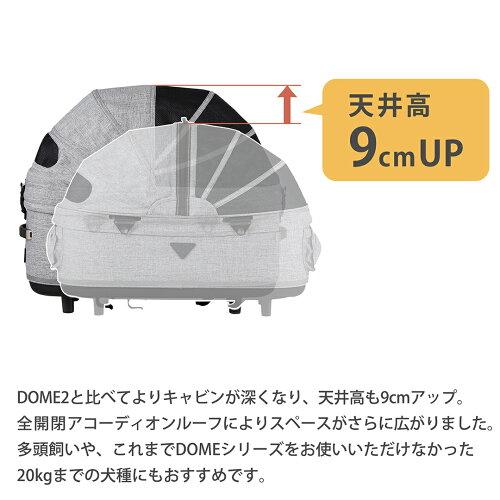 エアバギードーム3